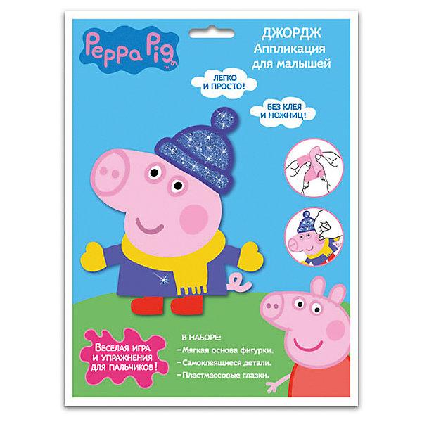 Росмэн Аппликация Джордж 19х16,5 см,, Свинка Пеппа набор для лепки peppa pig свинка пеппа