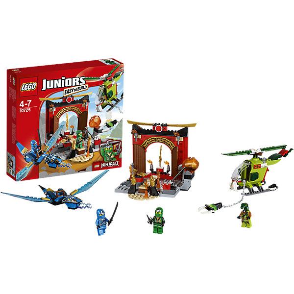 LEGO Juniors 10725: Затерянный храмПластмассовые конструкторы<br>Проникни с Ллойдом в затерянный храм, чтобы получить Меч Огня. Остерегайся потока лавы, лезвий и подвешенного топора. Если злодей-змей доберется туда первым, пусть Джей догонит его на своем синем драконе и не даст ему бежать! Окунись в приключения в мире Ниндзяго серии LEGO Juniors.<br><br>LEGO Juniors (ЛЕГО Джуниорс) - серия конструкторов для детей от 4 до 7 лет. Размер кубиков и деталей соответствует обычным размерам, при этом наборы очень просты в сборке. Понятные инструкции позволяют детям быстро получить результат и приступить к игре. Конструкторы этой серии прекрасно детализированы, яркие, прочные, имеют множество различных сюжетов - идеально подходят для реалистичных и познавательных игр.<br><br>Дополнительная информация:<br><br>- Конструкторы ЛЕГО развивают усидчивость, внимание, фантазию и мелкую моторику. <br>- Комплектация: 3 минифигурки, аксессуары, дракон Джея, вертолет, меч огня, ловушки. <br>- В комплекте 3 минифигурки: Ллойд, Джей, Змей.<br>- Количество деталей: 172 шт.<br>- Серия ЛЕГО Джуниорс (LEGO  Juniors ).<br>- Материал: пластик.<br>- Размер упаковки: 28,2x26,2x5,9 см.<br>- Вес:  0,47 кг.<br><br>Конструктор LEGO Juniors 10725: Затерянный храм можно купить в нашем магазине.<br>Ширина мм: 286; Глубина мм: 259; Высота мм: 60; Вес г: 462; Возраст от месяцев: 48; Возраст до месяцев: 84; Пол: Мужской; Возраст: Детский; SKU: 4259086;