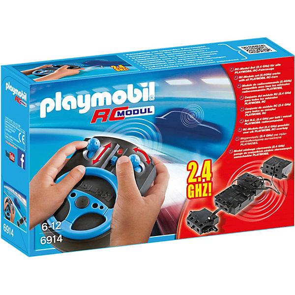PLAYMOBIL® Набор для радиоуправления, PLAYMOBIL playmobil® дуо молодожены playmobil