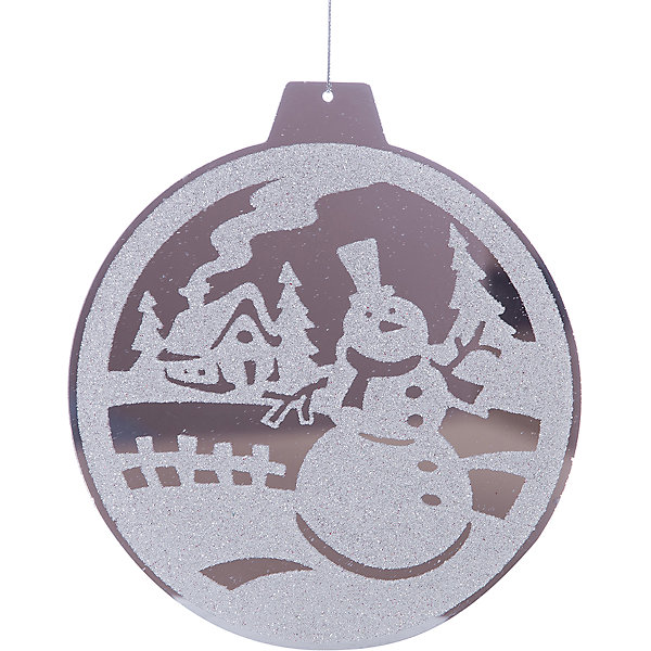 TUKZAR Зеркальное новогоднее украшение (диаметр 15 см) стоимость