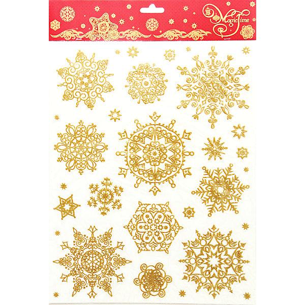 Украшение на окно Объемные золотые снежинки 30*38 смНовогодние наклейки на окна<br>Украшение на окно Объемные золотые снежинки 30*38 см – декоративное украшение создаст новогоднее настроение и принесёт радость детям.<br>Украшение на окно Объемные золотые снежинки сделает ваше окно сказочно красивым, создаст впечатление свежести, настоящего мороза и наполнит дом ощущением предстоящих Новогодних праздников. Украшение изготовлено из ПВХ пленки, декорировано глиттером. Крепится к гладкой поверхности стекла посредством статистического эффекта.<br><br>Дополнительная информация:<br><br>- Размер: 30 х 38 см.<br>- Материал: ПВХ пленка<br>- Декорировано глиттером<br><br>Украшение на окно Объемные золотые снежинки 30*38 см можно купить в нашем интернет-магазине.<br>Ширина мм: 1; Глубина мм: 300; Высота мм: 440; Вес г: 75; Возраст от месяцев: 36; Возраст до месяцев: 2147483647; Пол: Унисекс; Возраст: Детский; SKU: 4274760;