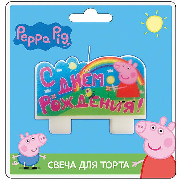 Росмэн Свеча С днем рождения 9*5 см, Свинка Пеппа росмэн мягкая игрушка пеппа с виноградом 20 см свинка пеппа