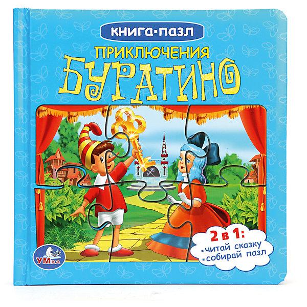 Книга-пазл Приключения БуратиноКниги-пазлы<br>Книга-пазл Приключения Буратино – эта занимательная книга с пазлами станет любимым развлечением вашего ребенка.<br>Яркая книга 2 в 1: пока малышу читают сказку, он может сам собрать картинку. Каждый пазл состоит из 6 крупных деталей, под пазлом размещена картинка-образец, сбоку - удобная выемка для пальчика. Книга-пазл превратит чтение в увлекательную и очень полезную игру. Она поможет развить у ребенка логическое мышление, мелкую моторику, внимание.<br><br>Дополнительная информация:<br><br>- В книге 6 пазлов из 6 крупных деталей<br>- Автор: Толстой А.<br>- Переплет: твердый<br>- Количество страниц: 12<br>- Иллюстрации: цветные<br>- Размер: 170x170x30 мм.<br>- Вес: 490 гр.<br><br>Книга-пазл Приключения Буратино можно купить в нашем интернет-магазине.<br>Ширина мм: 170; Глубина мм: 170; Высота мм: 30; Вес г: 490; Возраст от месяцев: 24; Возраст до месяцев: 60; Пол: Унисекс; Возраст: Детский; SKU: 4284074;