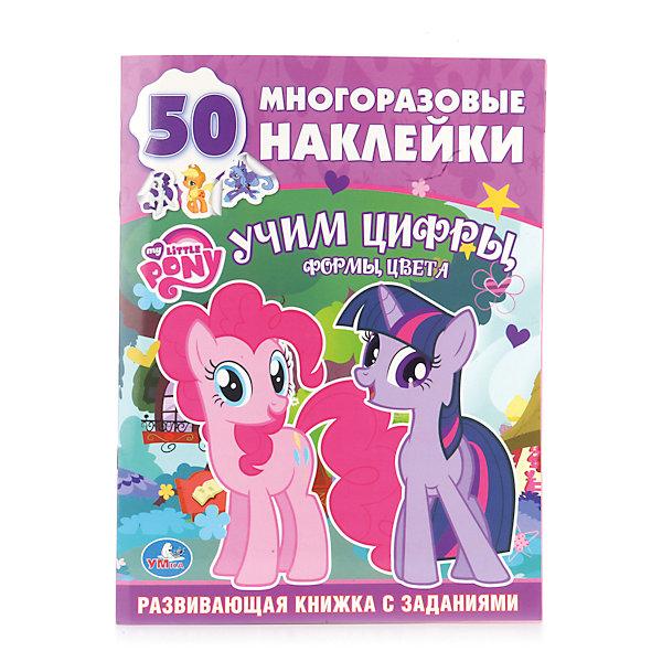 """Фотография товара обучающая книжка с наклейками """"Учим цифры"""", Мой маленький пони (4284080)"""