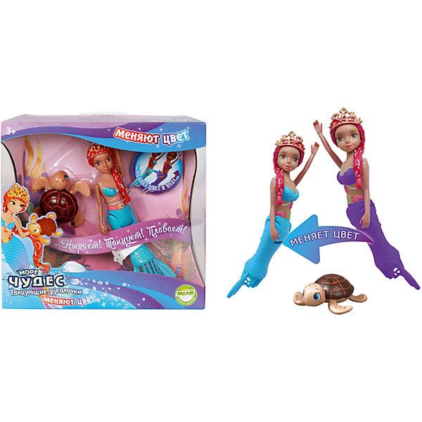 Море чудес Танцующая русалочка Амелия, меняет цвет, Море чудес море чудес море чудес игровой набор корабль призрак