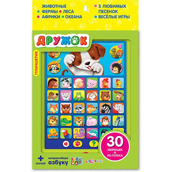 Азбукварик Книга-планшет Дружок планшет дружок азбукварик