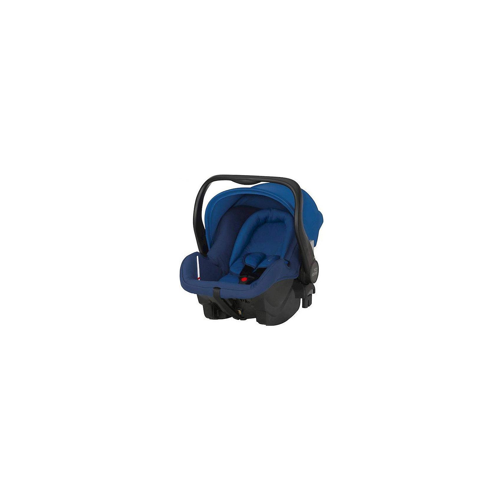 Автокресло BRITAX ROMER  0-13 кг, Ocean Blue