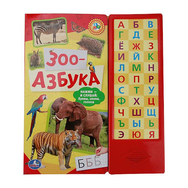 Купить Книга с 33 кнопками Зоо - азбука , Умка, Китай, Унисекс