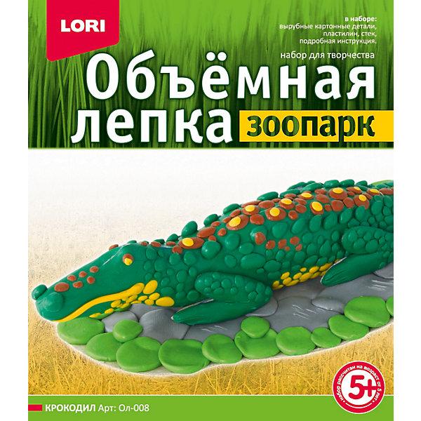 Набор для лепки Крокодил, LORIКартины из пластилина<br>Набор для лепки Крокодил, LORI (ЛОРИ) из серии «Зоопарк» подарит увлекательное и полезное занятие  юным любителям лепки! Уникальная серия «Зоопарк», позволяющая создать объемные сюжеты из жизни животных зоопарка при помощи картона и пластилина. Картонные детали, входящие в набор, необходимо облепить пластилином и соединить их согласно инструкции –  у ребенка получится объемная фигурка крокодила. А используя другие наборы для лепки из данной серии, Ваш малыш сможет собрать свой домашний пластилиновый зоопарк!<br><br>Комплектация: вырубные элементы из картона, пластилин, стек, инструкция<br><br>Дополнительная информация:<br>-Развивает: цветовосприятие, мелкую моторику, внимание, образное мышление, усидчивость<br>-Размеры в упаковке: 23х20х4 см<br>-Вес в упаковке: 284 г<br>-Материалы: пластилин, картон, пластик<br><br>Набор для лепки Крокодил, LORI (ЛОРИ) можно купить в нашем магазине.<br>Ширина мм: 200; Глубина мм: 40; Высота мм: 230; Вес г: 284; Возраст от месяцев: 60; Возраст до месяцев: 108; Пол: Унисекс; Возраст: Детский; SKU: 4296893;