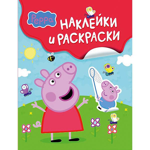 Росмэн Наклейки и раскраски Свинка Пеппа
