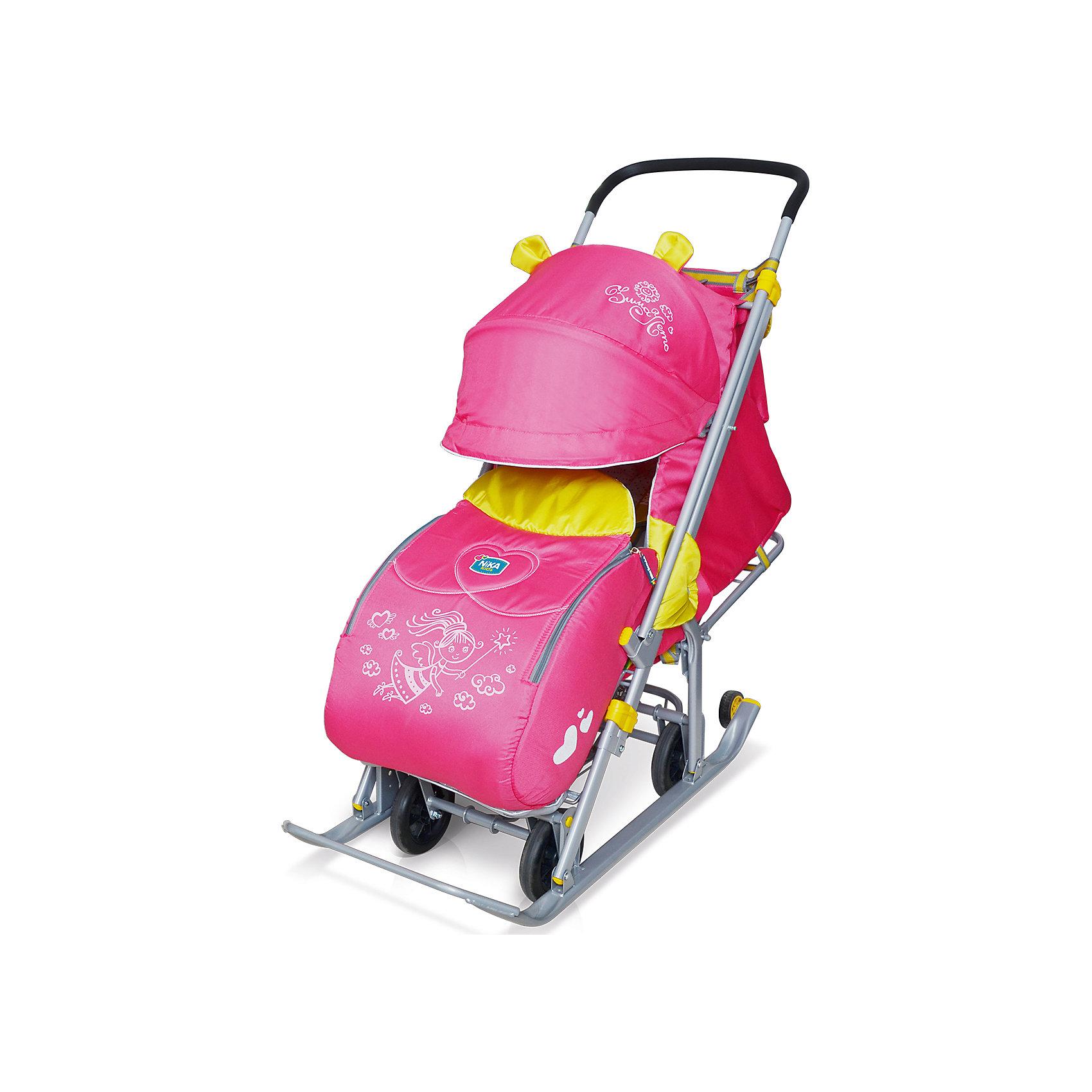 Санки-коляска Ника детям 7, Фея, малиновый