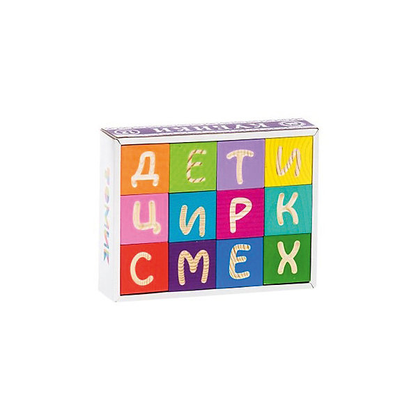Томик Деревянные кубики Веселая азбука, 12 шт