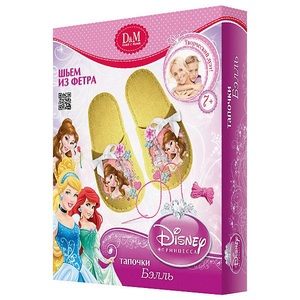 Делай с Мамой Шьем тапочки из фетра Бэлль, Принцессы Дисней делай с мамой набор шьем сумочку гадкий я