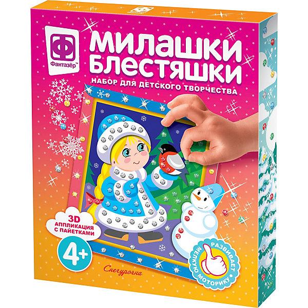 Fantazer Аппликация с пайетками Фантазер Снегурочка