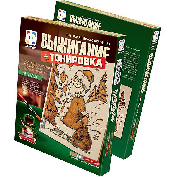 Купить Выжигание Фантазер Дед Мороз , Россия, Унисекс