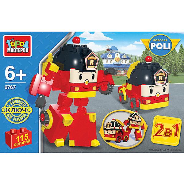 Купить Конструктор 2-в-1 Робот-Пожарная машина , 115 дет., Робокар Поли, Город мастеров, Китай, Унисекс