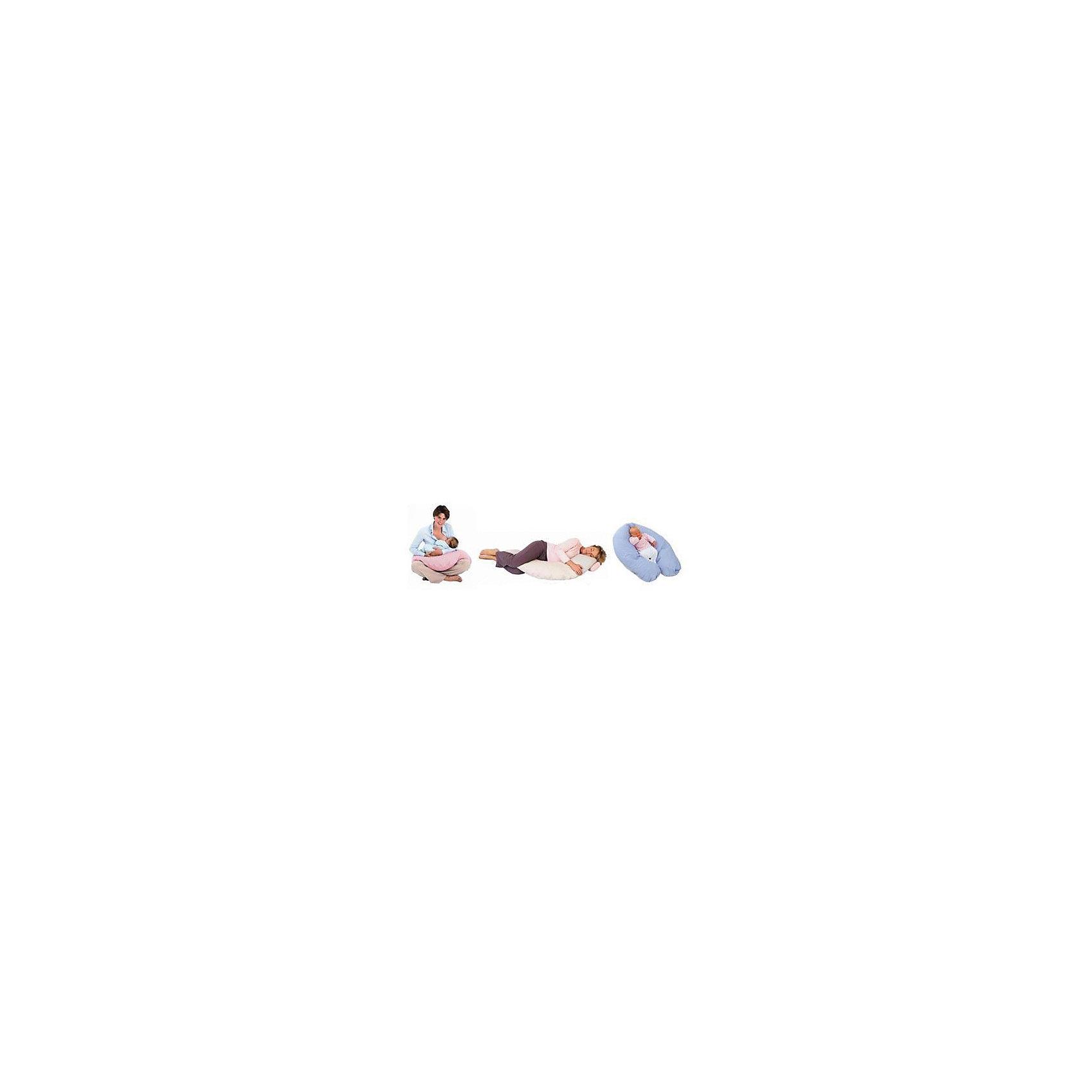 Подушка многофункциональная Comfy Big Marcele, PLANTEX, розовый (Plantex)