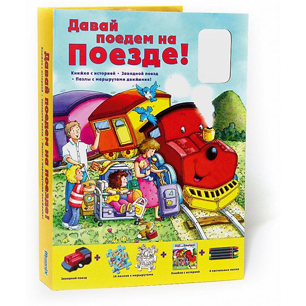 """Фотография товара книга-игра с заводным поездом """"Давай поедем на поезде"""" (4354145)"""