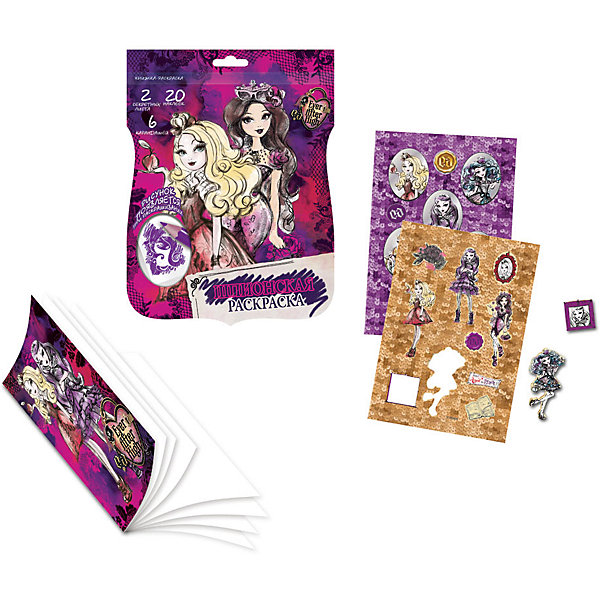 Limpopo Раскраска , Ever After High