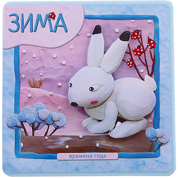 Мозаика-Синтез Времена года: зима (EVA) 100 first english words sticker book