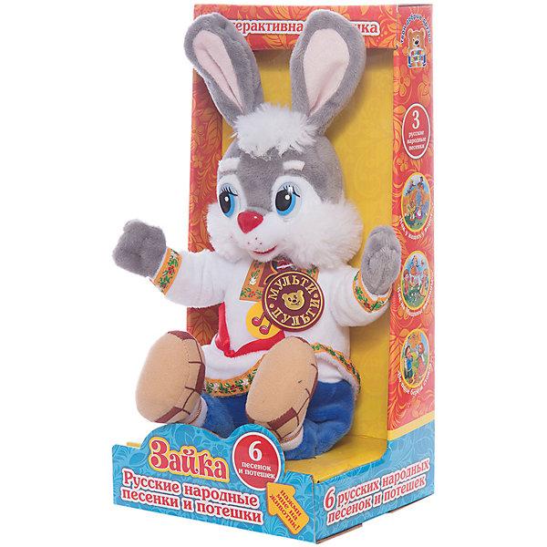 МУЛЬТИ-ПУЛЬТИ Мягкая игрушка Заяц, со звуком, МУЛЬТИ-ПУЛЬТИ мульти пульти мягкая игрушка cветильник лунный мишка 38 см со звуком мульти пульти