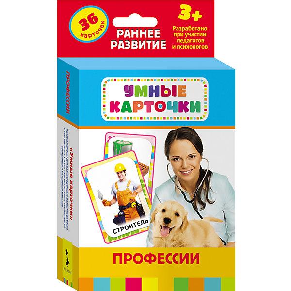 Росмэн Развивающие карточки Профессии (3+), Умные карточки дидакт карточки профессии