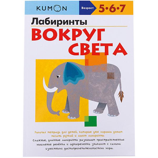 купить Манн, Иванов и Фербер Рабочая тетрадь Kumon