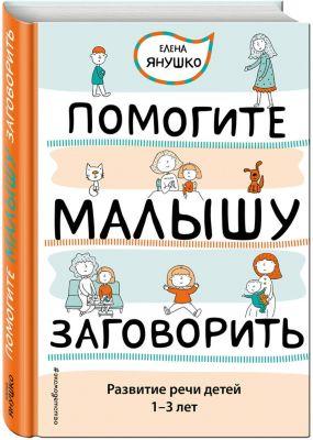дар речи алексеев купить книгу