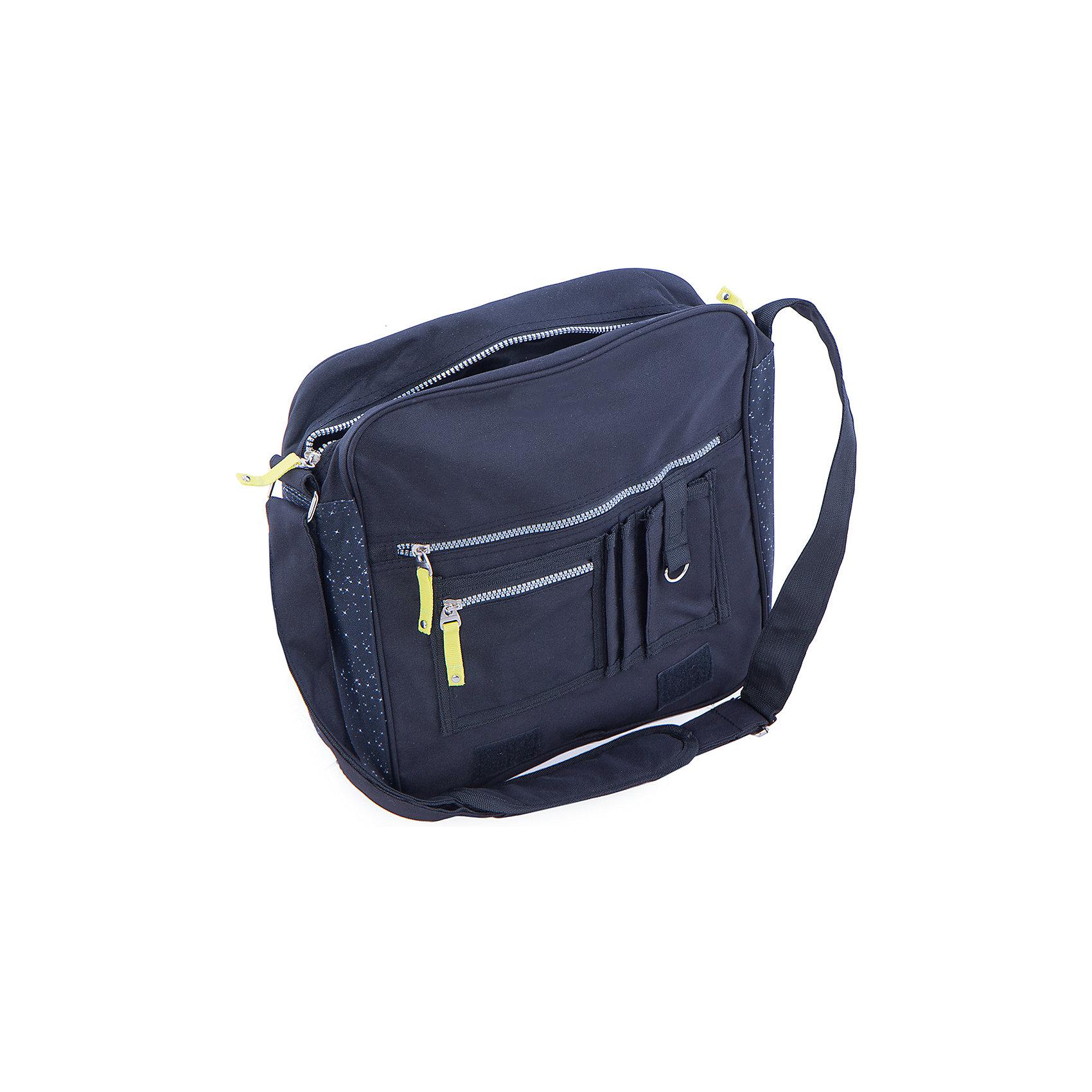 21264f7c08da Erich Krause / Школьная сумка