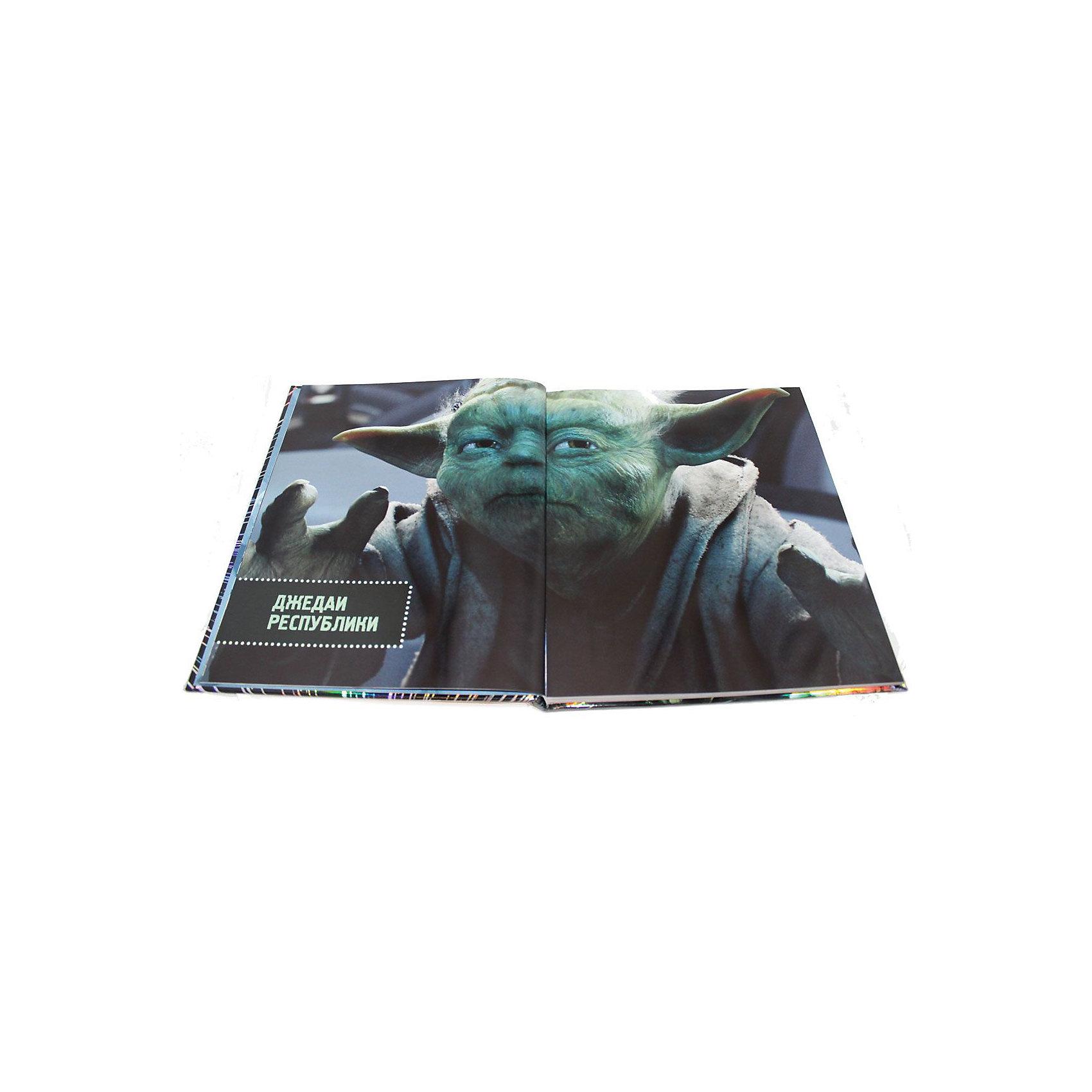 """Книга """"Звёздные Войны: абсолютно всё, что нужно знать"""" фото 3"""