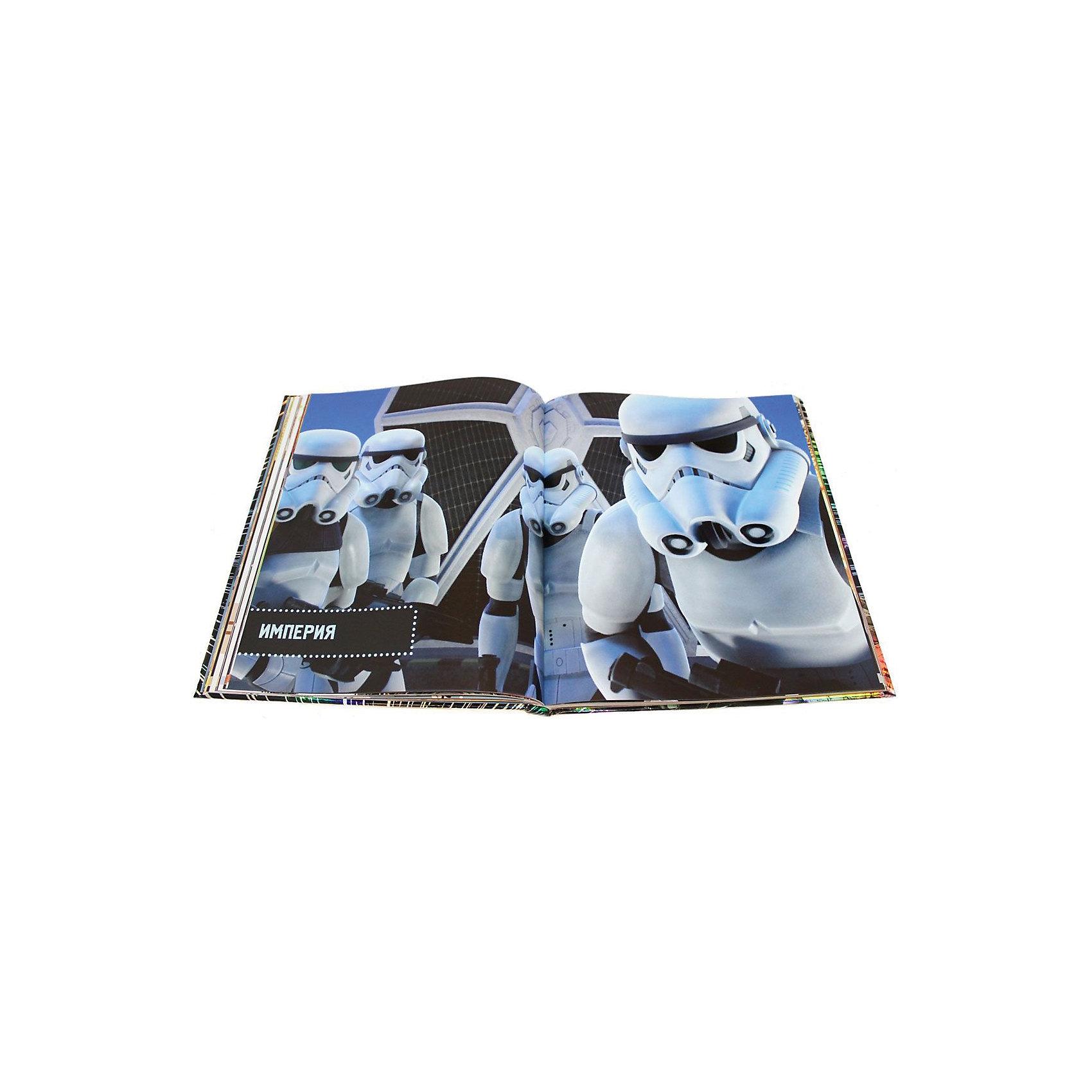 """Книга """"Звёздные Войны: абсолютно всё, что нужно знать"""" фото 5"""