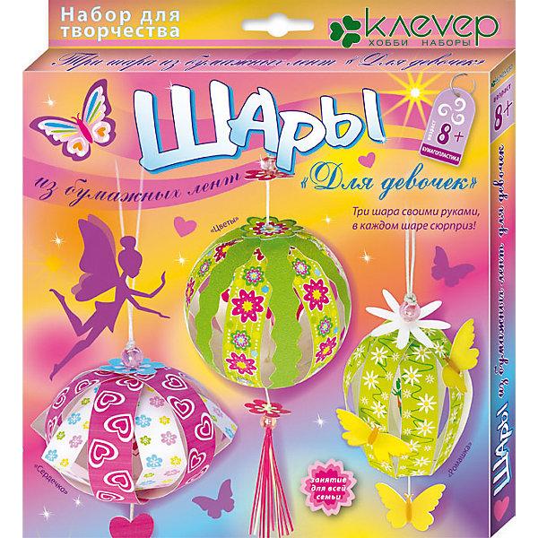 Шары из бумажных лент Для девочекНаборы для оригами<br>Шары из бумажных лент Для девочек созданы в оригинальном нежном дизайне, они украсят дом в будни и в праздники! Их можно повесить на ёлку, подарить или поиграть с ними: повращайте шар и фигурка внутри станет хорошо видна - большая бабочка, сердечко или фея. <br><br>Дополнительная информация:<br><br>- Материал: картон, бумага, пластик.<br>- Комплектация: цветная бумага, нить, бусины, двусторонняя клейкая лента (скотч).<br>- Размер шаров: d - 8,5 см (большой шар); шары разных форм: 5 х 7 см, 5 х 8 см<br>- Размер упаковки: 21х23 см. <br><br>Шары из бумажных лент Для девочек можно купить в нашем магазине.<br>Ширина мм: 230; Глубина мм: 210; Высота мм: 18; Вес г: 50; Возраст от месяцев: 96; Возраст до месяцев: 144; Пол: Женский; Возраст: Детский; SKU: 4443209;