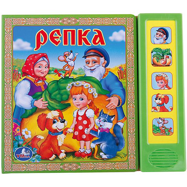 Книга с 5 кнопками РепкаМузыкальные книги<br>Благодаря этой книжке ваш малыш познакомится с замечательной и поучительной русской народной сказкой Репка. Во время чтения ребенок может нажимать на кнопки справа, на которых изображены герои сказки. Каждой кнопке соответствует фраза из одноименного мультфильма или фрагмент песенки, если кнопка помечена ноткой. Книга оформлена красочными яркими иллюстрациями, страницы из плотного картона легко переворачивать даже малышам.<br><br>Дополнительная информация:<br><br>- Формат: 20х17,5 см.<br>- Переплет: картон.<br>- Количество страниц: 10.<br>- Иллюстрации: цветные.<br>- Звуковые эффекты.<br> <br>Книгу с 5 кнопками Репка можно купить в нашем магазине.<br>Ширина мм: 200; Глубина мм: 180; Высота мм: 20; Вес г: 270; Возраст от месяцев: 12; Возраст до месяцев: 36; Пол: Унисекс; Возраст: Детский; SKU: 4444338;