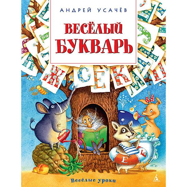 Махаон Книга Весёлый букварь, А.Усачев