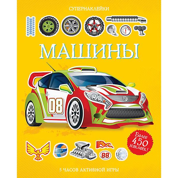 Махаон Книга с наклейками Машины махаон герои наших дней супернаклейки