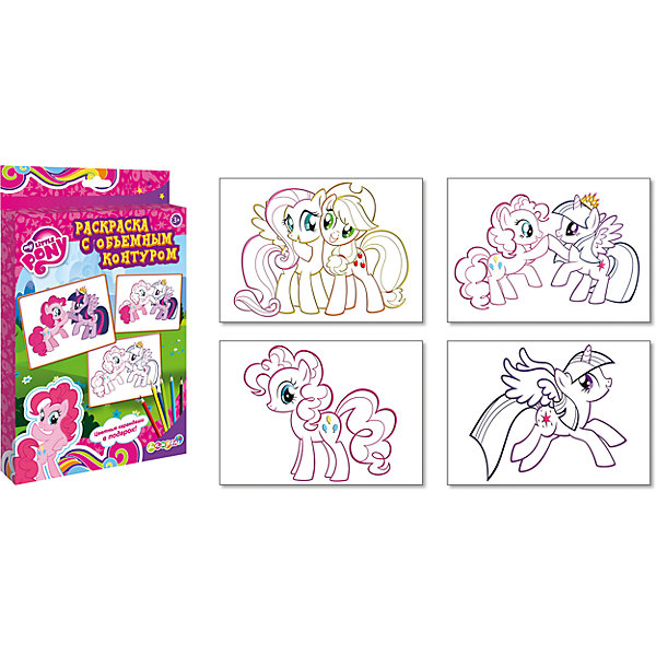 Академия групп Раскраска  объемным контуром, My Little Pony