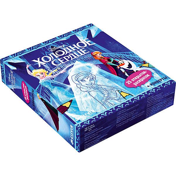 25 открыток-раскрасок Холодное сердцеХолодное сердце Товары для фанатов<br>25 открыток-раскрасок Холодное сердце - чудесный творческий набор для всех маленьких поклонниц популярного диснеевского мультфильма Холодное сердце (Frozen). В комплект входят 25 открыток-раскрасок, сложенных книжечкой  и 25 конвертов для них. На каждой открытке - персонаж любимого мультфильма. Раскрасьте его, чтобы картинка стала яркой и нарядной, дорисуйте всё, что подскажет фантазия, подпишите открытку - и приятный сюрприз готов! Сделанная своими руками нарядная открытка станет замечательным сувениром для родных и друзей.<br><br>Дополнительная информация:<br><br>- В комплекте: 25 открыток-раскрасок + 25 конвертов.<br>- Серия: Disney. Мастерилки.  <br>- Материал: плотная бумага.<br>- Иллюстрации: черно-белые + цветные.<br>- Размер упаковки: 15 x 13 x 3,2 см.<br>- Вес: 0,24 кг. <br><br>25 открыток-раскрасок Холодное сердце, Клевер Медиа Групп, можно купить в нашем интернет-магазине.<br>Ширина мм: 130; Глубина мм: 150; Высота мм: 20; Вес г: 350; Возраст от месяцев: 84; Возраст до месяцев: 132; Пол: Женский; Возраст: Детский; SKU: 4501138;