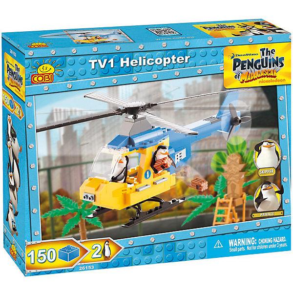 Конструктор Атака с вертолета телекомпании TV1, Пингвины Мадагаскара, CobiИгрушки<br>Этот конструктор приведет в восторг всех поклонников мультфильма Пингвины Мадагаскара. Четвёрка пингвинов-шпионов - Шкипер, Ковальски, Рико и Прапор - объединяется с командой Северный ветер, помогающей беззащитным животным. Им предстоит остановить злобного осьминога, доктора Октавиуса Брайна, желающего уничтожить этот мир. Собери быстрый вертолет и отправляйся на поиски приключений вместе с любимыми героями! Набор прекрасно детализирован и снабжен множеством реалистичных аксессуаров, что открывает простор для всевозможных игр, развивающих воображение ребенка. Все детали конструктора выполнены из высококачественного экологичного пластика, имеют идеально гладкую поверхность и прочно крепятся друг к другу. Прекрасный вариант для подарка на любой праздник.  <br><br>Дополнительная информация:<br><br>- Конструктор развивает усидчивость, внимание, фантазию и мелкую моторику.<br>- Материал: пластик.<br>- Комплектация: 2 фигурки, детали конструктора.<br>- Количество деталей: 150<br>- Размер упаковки: 23 x 25 x 6 см.<br>- Вес: 200 гр.<br><br>Конструктор Атака с вертолета телекомпании TV1, Пингвины Мадагаскара, Cobi (Коби), можно купить в нашем магазине.<br>Ширина мм: 230; Глубина мм: 200; Высота мм: 60; Вес г: 350; Возраст от месяцев: 36; Возраст до месяцев: 144; Пол: Мужской; Возраст: Детский; SKU: 4507114;