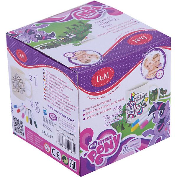 Делай с Мамой Набор для росписи кружки Сумеречная Искорка, My Little Pony