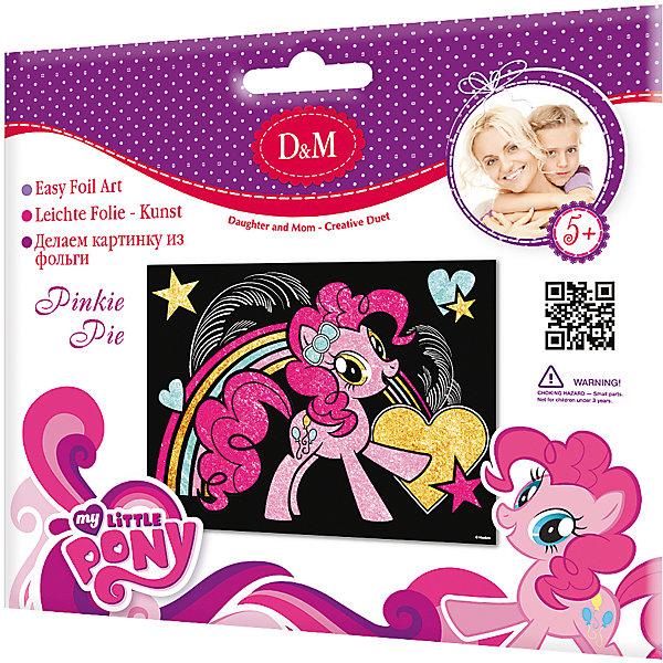 Делай с Мамой Картинка из фольги Пинки пай, My Little Pony