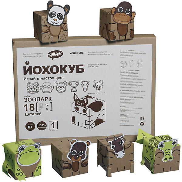 Yohocube Картонный конструктор Yohocube Зоопарк, 18 деталей ролевые игры картонный папа игрушка из картона картонная кухня