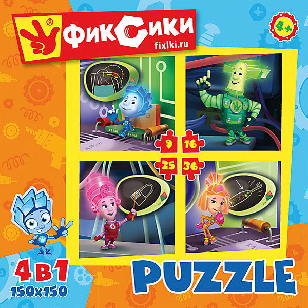 Набор из 4 пазлов Фиксики 9-16-25-36, OrigamiПазлы для малышей<br>Набор из четырех пазлов  Фиксики порадует всех поклонников известного детского мультсериала. Пазл за пазлом ребёнок  будет узнавать о весёлых приключениях Фиксиков, они расскажут много интересного  и познавательного. Играя, ребёнок будет развивать свою кругозор, тренировать мелкую моторику, развивать внимание и усидчивость. <br><br>Дополнительная информация:<br><br>- Материал: картон.<br>- Размер пазла: 15х15 см.<br>- 4 пазла в наборе. <br><br>Набор из 4 пазлов Фиксики 9-16-25-36, Origami (Оригами), можно купить в нашем магазине.<br>Ширина мм: 180; Глубина мм: 50; Высота мм: 180; Вес г: 180; Возраст от месяцев: 36; Возраст до месяцев: 96; Пол: Унисекс; Возраст: Детский; Количество деталей: 9; SKU: 4532003;