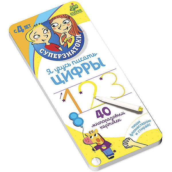 Clever Книжка-блокнот Я учусь писать цифры обучающие книги clever суперзнатоки я учусь писать буквы