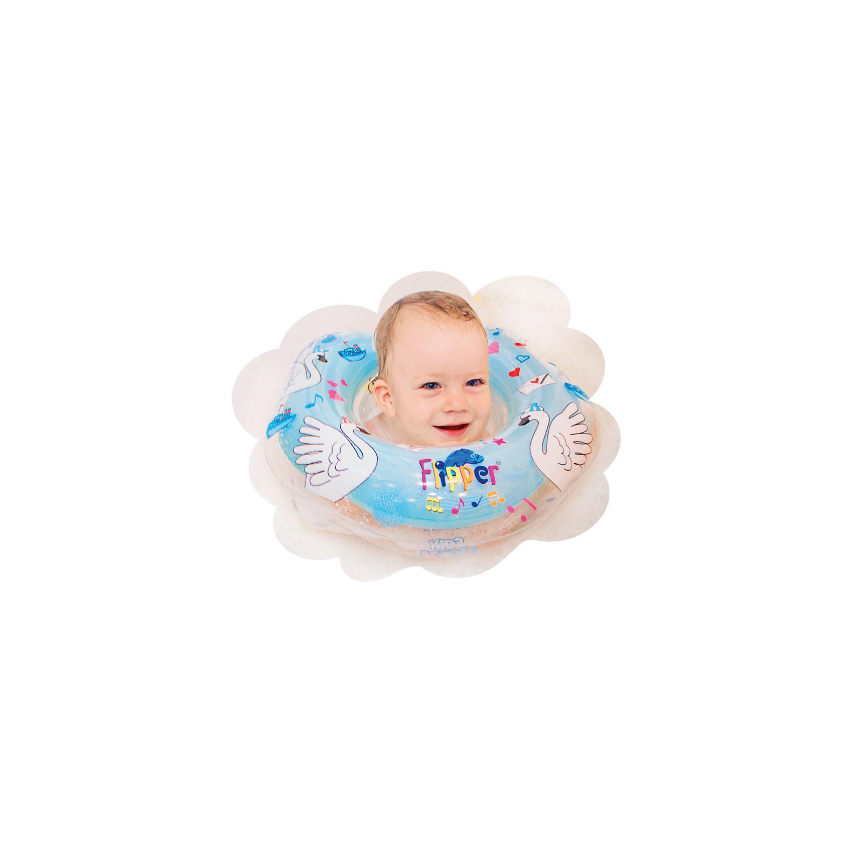 Круг на шею Flipper Swan Lake Мusic для купания 0+ Лебединое озеро, Roxy-Kids, голубой