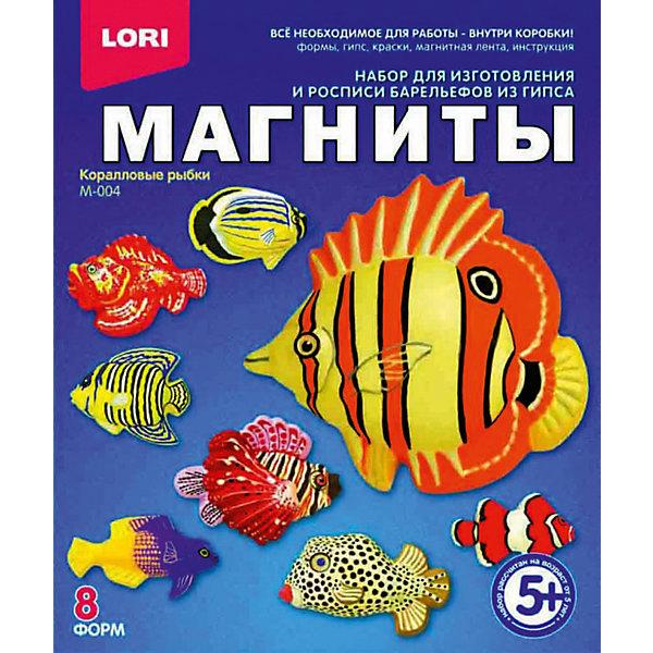 Купить Фигурки на магнитах Коралловые рыбки , LORI, Россия, Унисекс