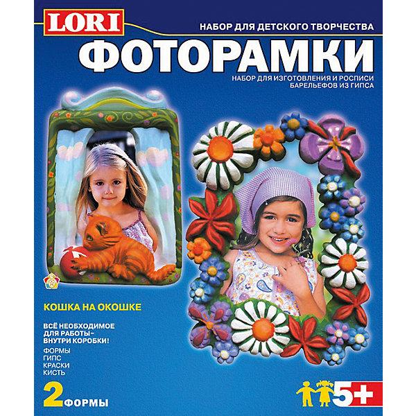LORI Фоторамки из гипсаКошка на окошке lori фоторамки из гипса бабочки сердечки