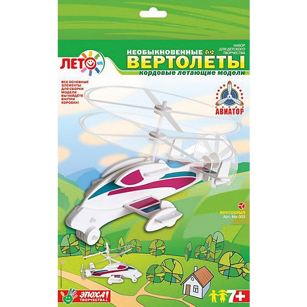 Изготовление модели вертолета ВинтокрылНовогодние наборы для творчества<br>С помощью этого замечательного набора ваш ребенок сможет создать настоящий вертолет! Собранная модель - действующая, если раскрутить ее на кордовой нити на расстоянии 3 м над головой, пропеллер будет крутиться и издавать характерные звуки. Внешний вид модели<br>приближен к настоящему виду вертолета. Увлекательное занятие по сборке и «запуску в полет»  заинтересует не только детей, но и взрослых.<br>Сборка моделей пробуждает интерес к технике, развивает конструкторские способности, мышление и воспитывает терпение и аккуратность.<br><br>Дополнительная информация:<br><br>- Материал: пластик, бумага, дерево.<br>- Размер упаковки: 30х22 см. <br>- Комплектация: детали из пластика для сборки вертолета, цветная самоклеящаяся пленка для декорирования, дополнительные детали из пластика и дерева, подробная инструкция со схемой сборки и декорирования.<br>- Клей для сборки модели в комплект не входит. <br><br>Набор Изготовление модели вертолета Винтокрыл можно купить в нашем магазине.<br>Ширина мм: 355; Глубина мм: 230; Высота мм: 215; Вес г: 277; Возраст от месяцев: 84; Возраст до месяцев: 2147483647; Пол: Мужской; Возраст: Детский; SKU: 4561185;