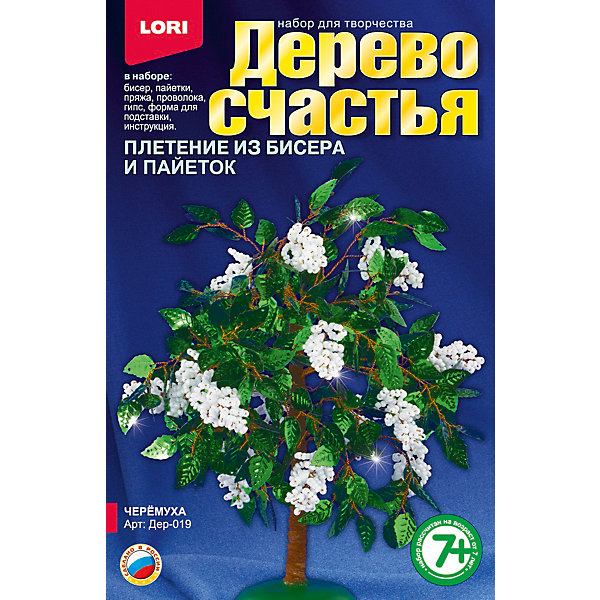 LORI Дерево счастья Черемуха
