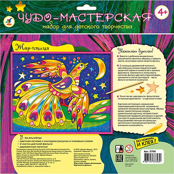 Картинка из фольги Жар-птицаАппликации из бумаги<br>Характеристики:<br><br>• возраст: от 4 лет;<br>• в комплекте: цветная основа с контурным рисунком и клеевым слоем, 4 листа цветной фольги, деревянная палочка;<br>• материал: картон, бумага, фольга.<br>• размер упаковки: 26х21х0,2 см;<br>• вес: 32 гр..<br><br>Картинка из фольги «Жар-птица» - это комплект, состоящий из цветовой основы с контуром рисунка и клеевым слоем, листами цветной фольги и деревянной палочкой. Для создания яркой картинки, ребенок снимает защитный слой с фрагмента и прикладывает к нему листочек фольги цветной стороной вверх — часть фольги отпечатается на рисунке.<br><br>Яркая картинка  со сказочной Жар-птицей станет красивым дополнением в комнате ребенка, сделанным самостоятельно. Набор помогает ребенку развить творческие способности, внимание и мелкую моторику рук.<br><br>Картинку из фольги Жар-птица, Дрофа Медиа, можно купить в нашем интернет-магазине.<br>Ширина мм: 260; Глубина мм: 205; Высота мм: 2; Вес г: 85; Возраст от месяцев: 48; Возраст до месяцев: 2147483647; Пол: Унисекс; Возраст: Детский; SKU: 4561829;