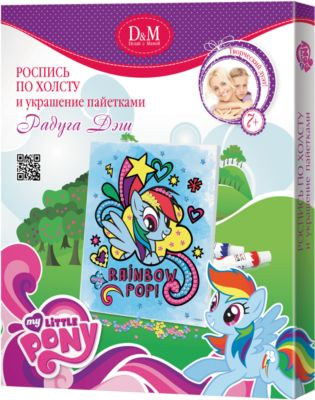 Роспись по холсту и украшение пайетками  Радуга Дэш , My Little Pony, артикул:4564000 - My little Pony